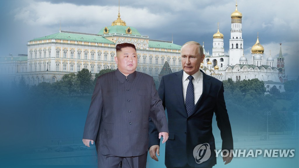 Kim-Putin summit to have little impact on denuclearization talks with U.S.: experts