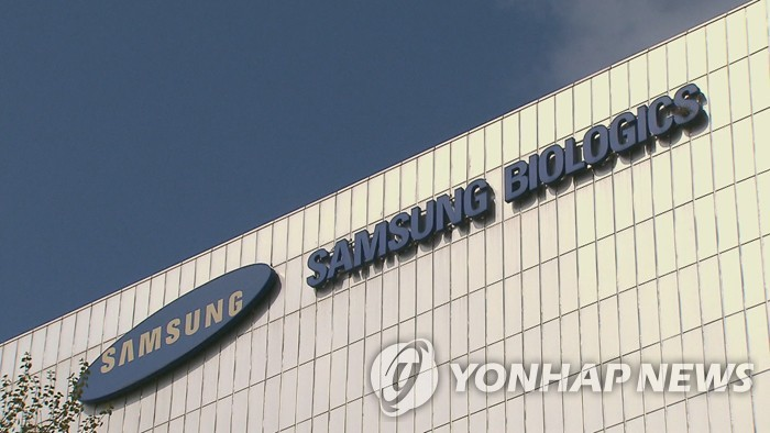 Samsung Biologics signe un contrat de production avec GSK - 1