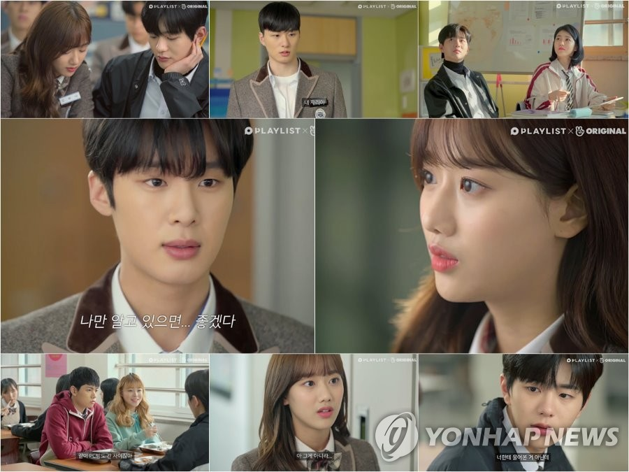 "This combined image provided by V Original shows scenes from web-based drama ""A-Teen."" (PHOTO NOT FOR SALE) (Yonhap)"