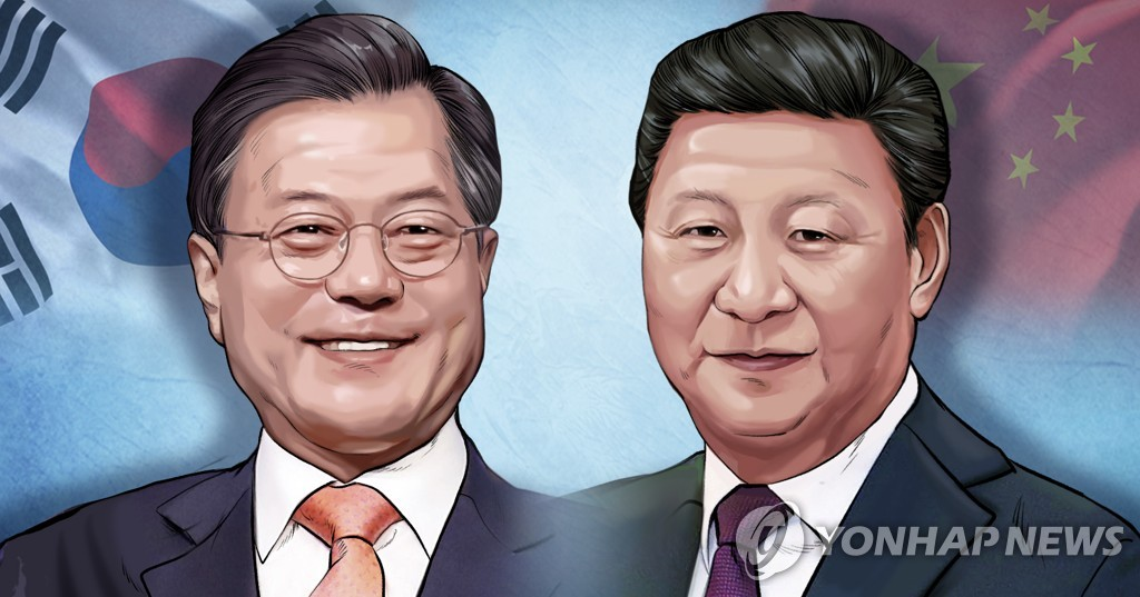 An image of South Korean President Moon Jae-in (L) and his Chinese counterpart, Xi Jinping (Yonhap)