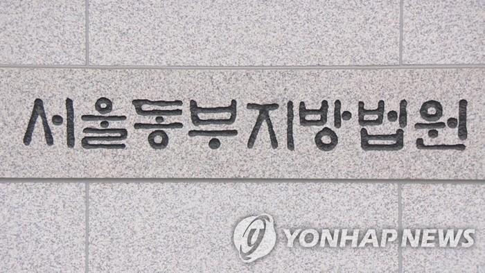 '인보사 사태' 코오롱생명과학 이우석 대표 자택도 가압류   연합뉴스