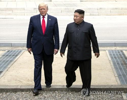 판문점에서 만난 트럼프와 김정은