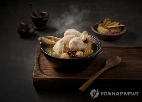 S. Korea to ship 'samgyetang' to Canada