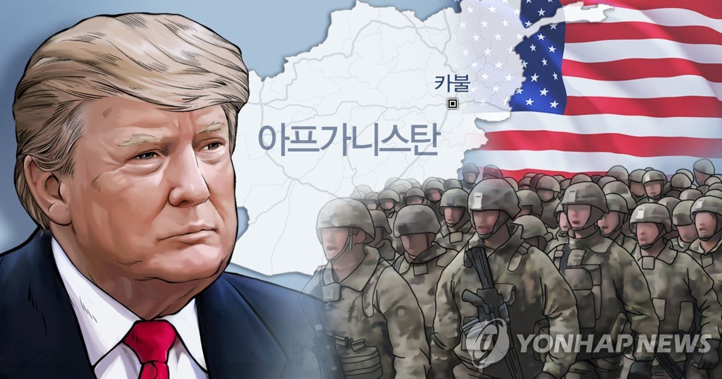 트럼프, 아프간 주둔 미군 (PG)