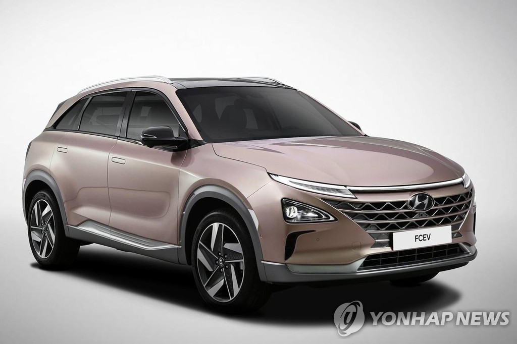 This file photo provided by Hyundai Motor shows the Nexo hydrogen car. (PHOTO NOT FOR SALE) (Yonhap)