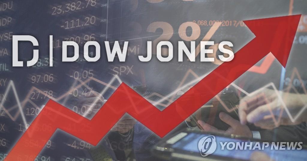 뉴욕 증권 거래소, 긍정적 인 경제 지표에 환호 … 다우 S & P 마감일