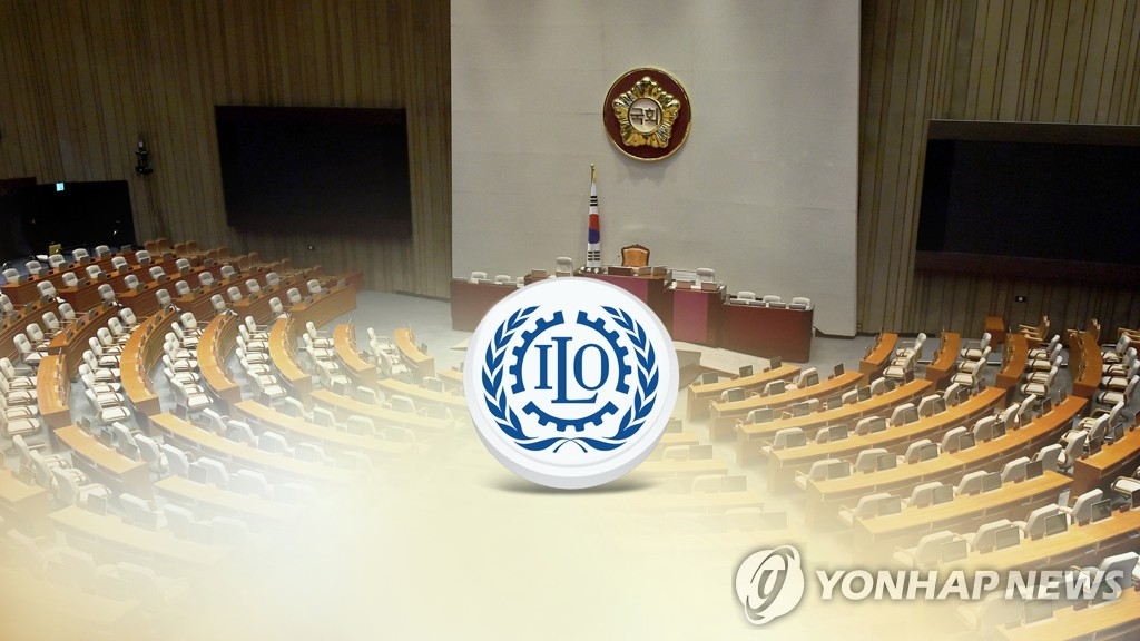U.N. panel regrets S. Korea having no timeframe for ratifying key ILO conventions - 1