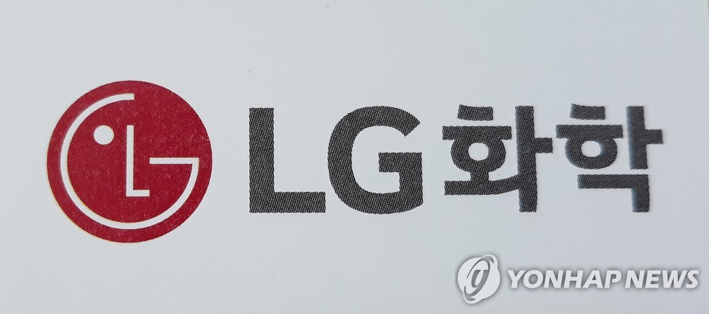 LG Chem to sell LCD biz unit to Chinese company for US$1 bln - 1