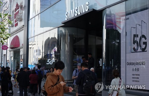 Samsung to temporarily close flagship store in China amid coronavirus fears