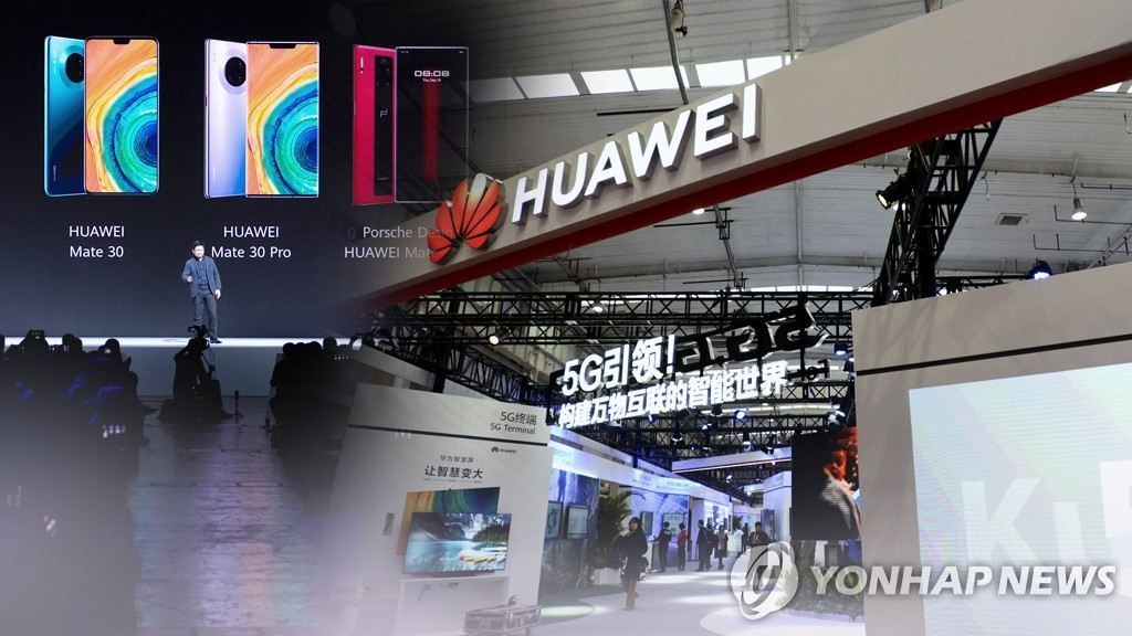 This composite photo from Yonhap News TV shows China's Huawei Technologies Co.'s events. (PHOTO NOT FOR SALE) (Yonhap)