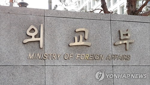 S. Korea to send more relief items to virus-hit Wuhan