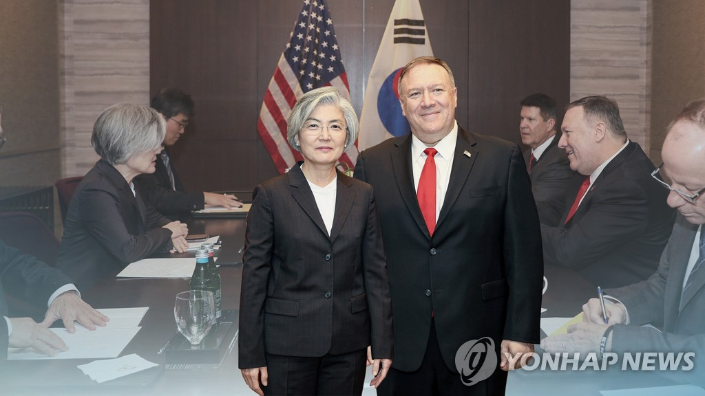FM Kang likely to visit U.S. next week for talks with Pompeo: sources - 1