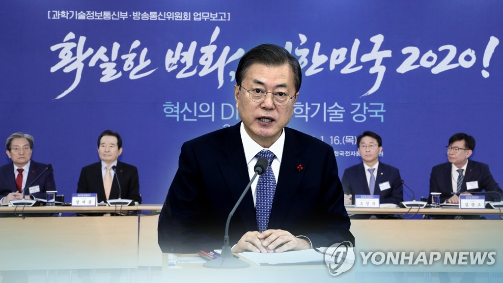 An image of President Moon Jae-in provided by Yonhap News TV (Yonhap)