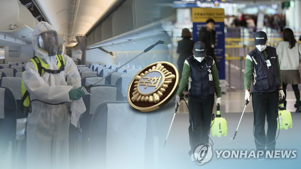 This image, provided by Yonhap News TV, shows quartantine officials disinfecting a flight and an international airport. (Yonhap)