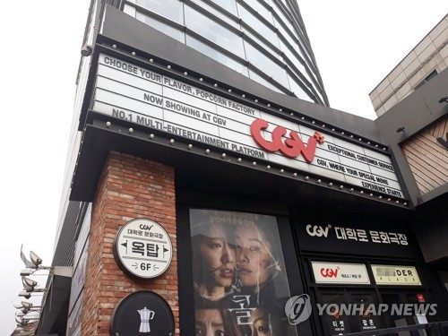 (LEAD) CGV to shut down 35 theaters due to fallout from coronavirus pandemic