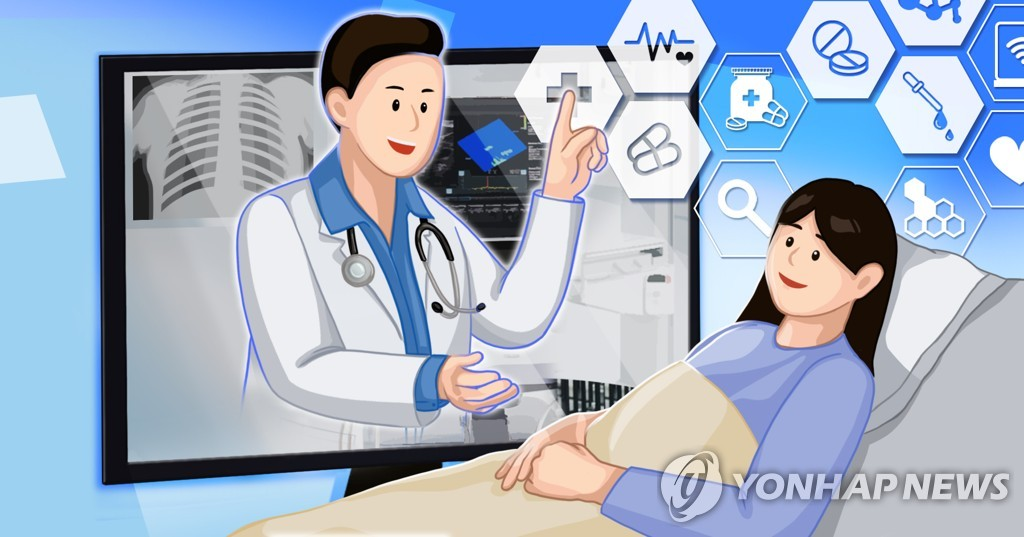 An illustration of a doctor providing telemedicine services to a patient. (Yonhap)