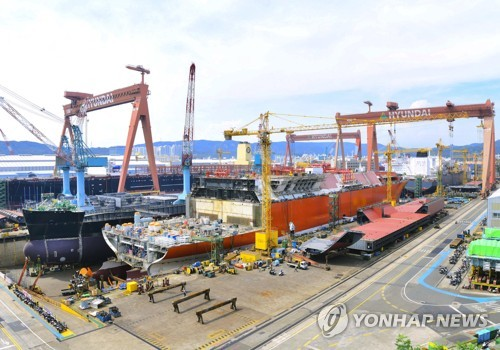(LEAD) Hyundai Heavy Industries Holdings Q2 net dips on COVID-19
