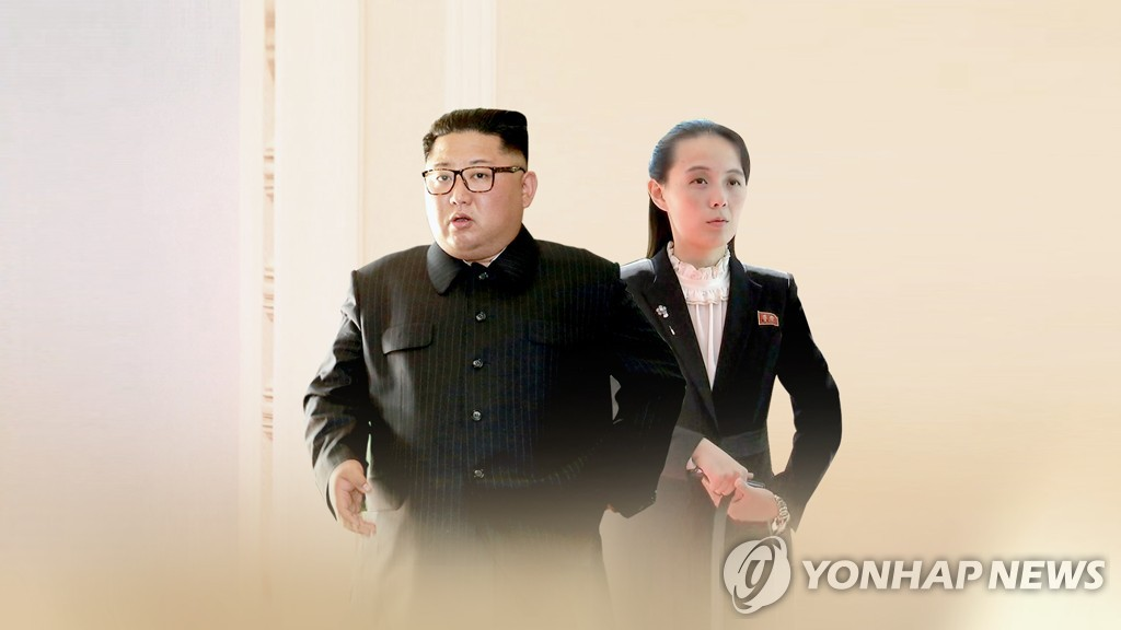 N. Korean state media refrain from criticizing S. Korea for nearly 2 weeks - 1