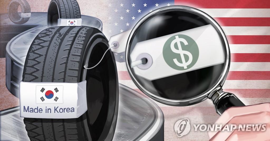 미국 한국산 타이어 반덤핑 조사 (PG)