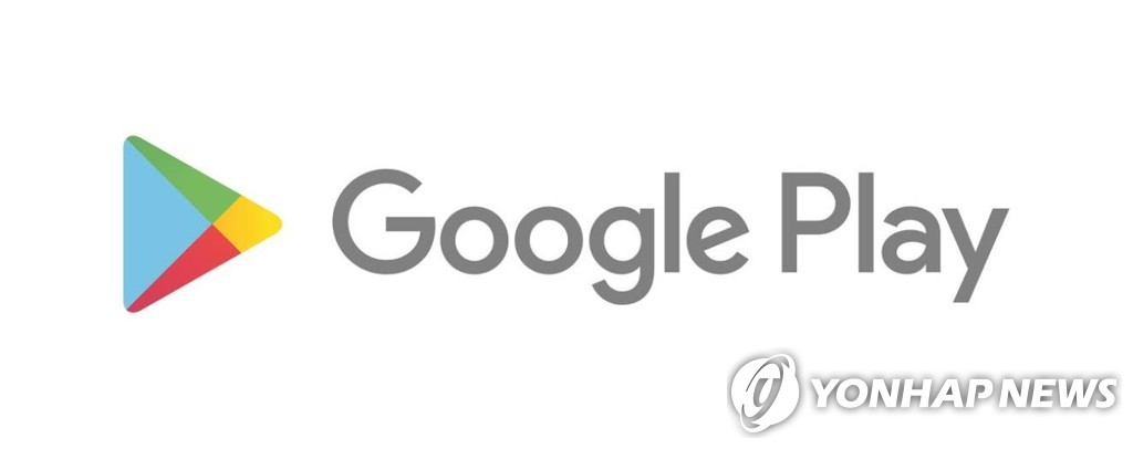This undated file image, provided by Google, shows its Play store's logo. (PHOTO NOT FOR SALE)(Yonhap)