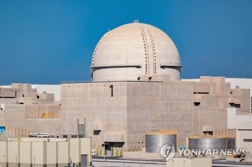 UAE's Barakah plant starts loading fuel into KEPCO-built 2nd reactor