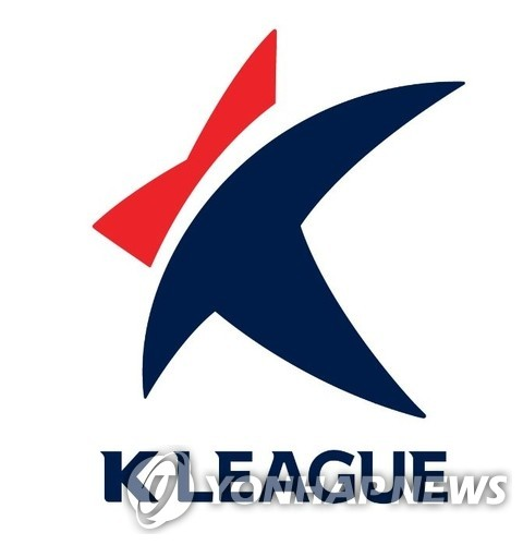 This image provided by the K League on Dec. 19, 2020, shows its emblem. (PHOTO NOT FOR SALE) (Yonhap)