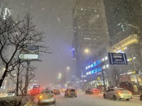 Another bout of heavy snow to hit S. Korea