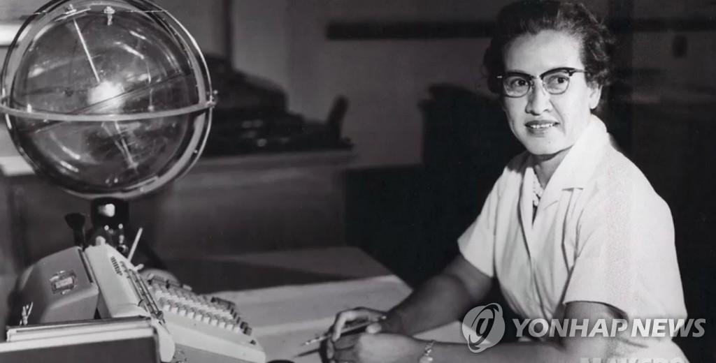 1960년대 나사에서 일하던 당시의 캐서린 존슨