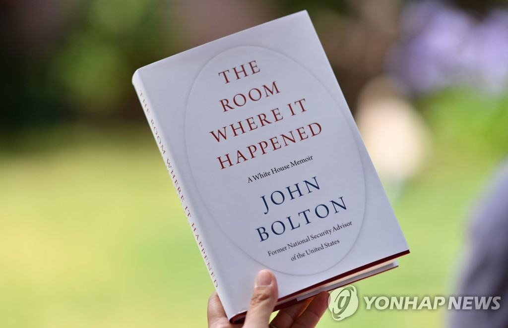 La couverture des mémoires «The Room Where It Happened» de l'ancien conseiller américain à la sécurité nationale John Bolton. (AFP=Yonhap)