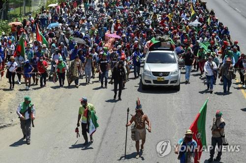 12일(현지시간) 콜롬비아 칼리에서 행진하는 현지 원주민들