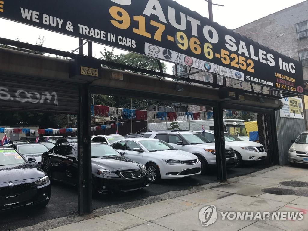 미국 뉴욕 브루클린의 한 중고차 매장