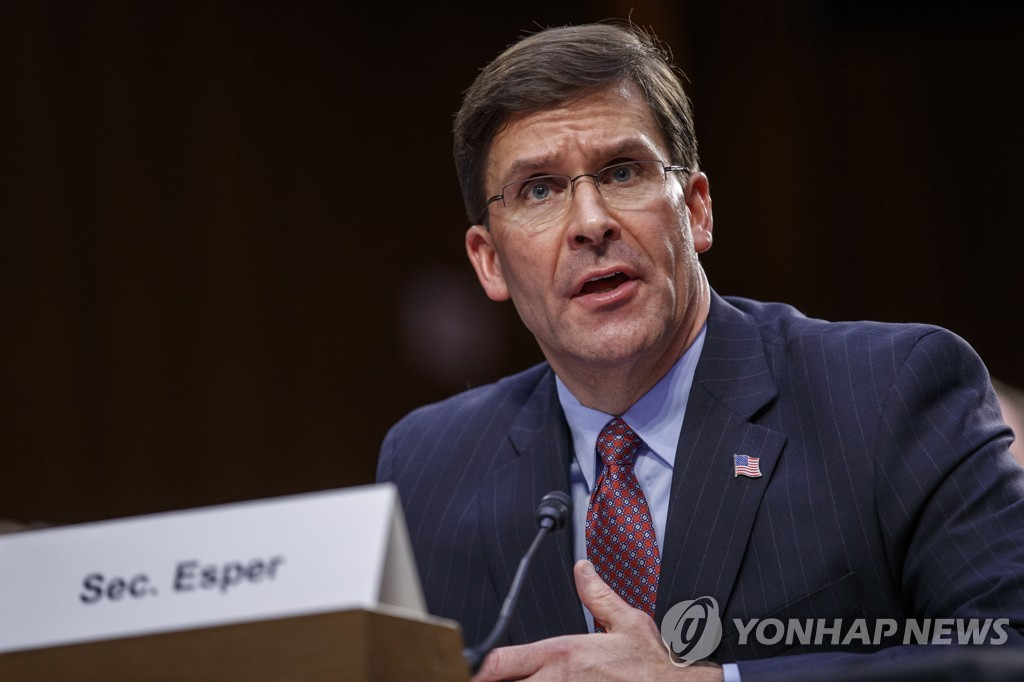 This EPA photo shows U.S. Secretary of Defense Mark Esper testifying during a Senate Armed Services Committee hearing on Capitol Hill in Washington on March 4, 2020. (Yonhap)