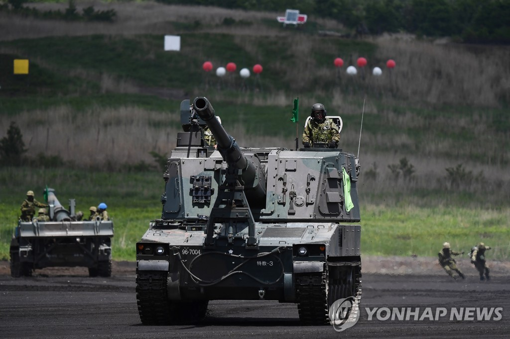 JAPAN DEFENCE MILITARY EXERCISE