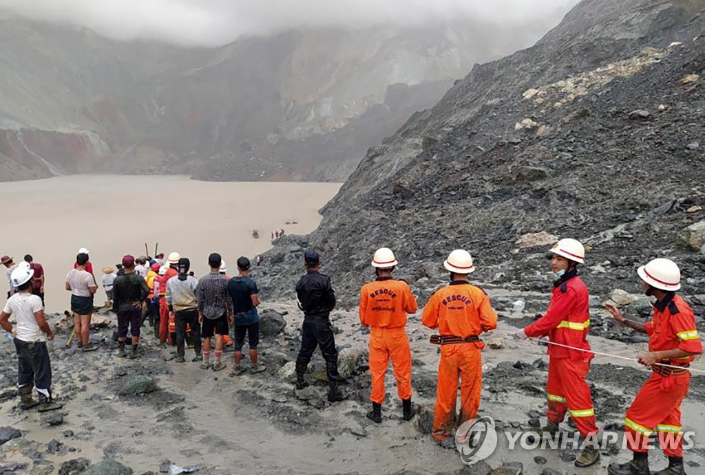 MYANMAR ACCIDENT LANDSLIDE JADE MINE