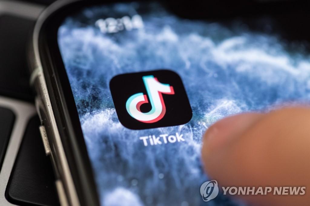 스마트폰의 틱톡 앱