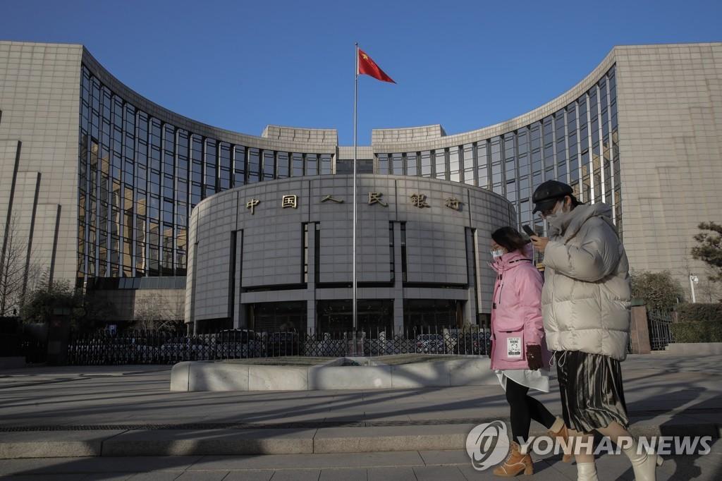 베이징의 중국인민은행