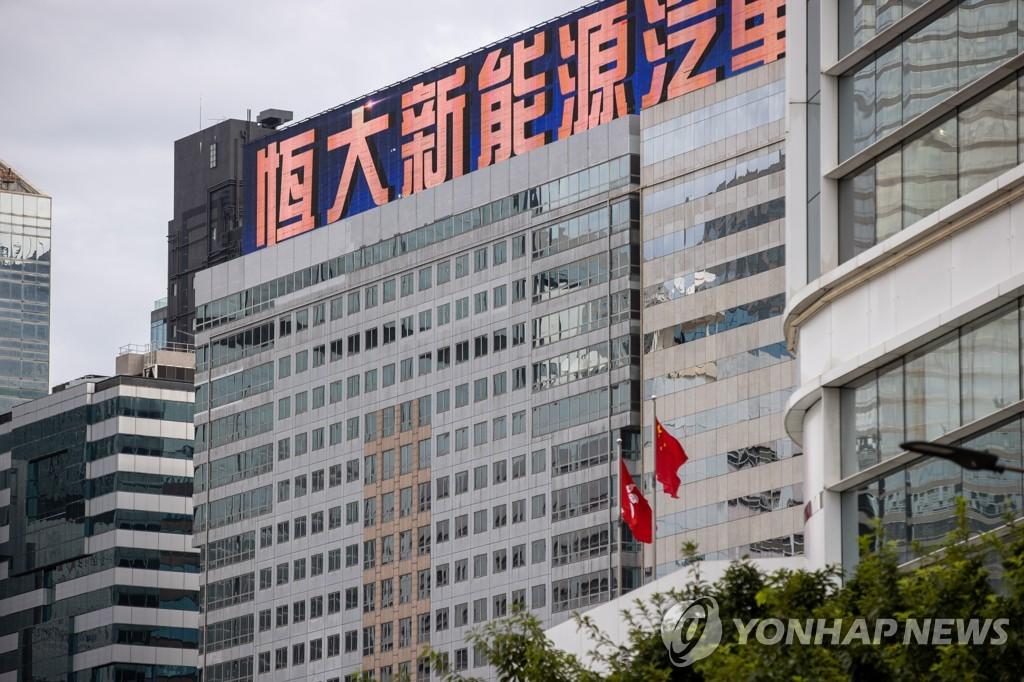 중국 부동산 재벌 '헝다' 파산 위기
