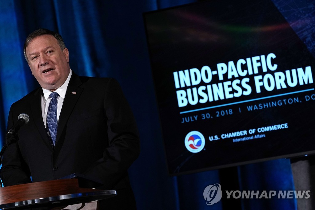 This AFP photo shows U.S. Secretary of State Mike Pompeo delivering a speech on the Indo-Pacific strategy in Washington, D.C. on July 30, 2018. (Yonhap)