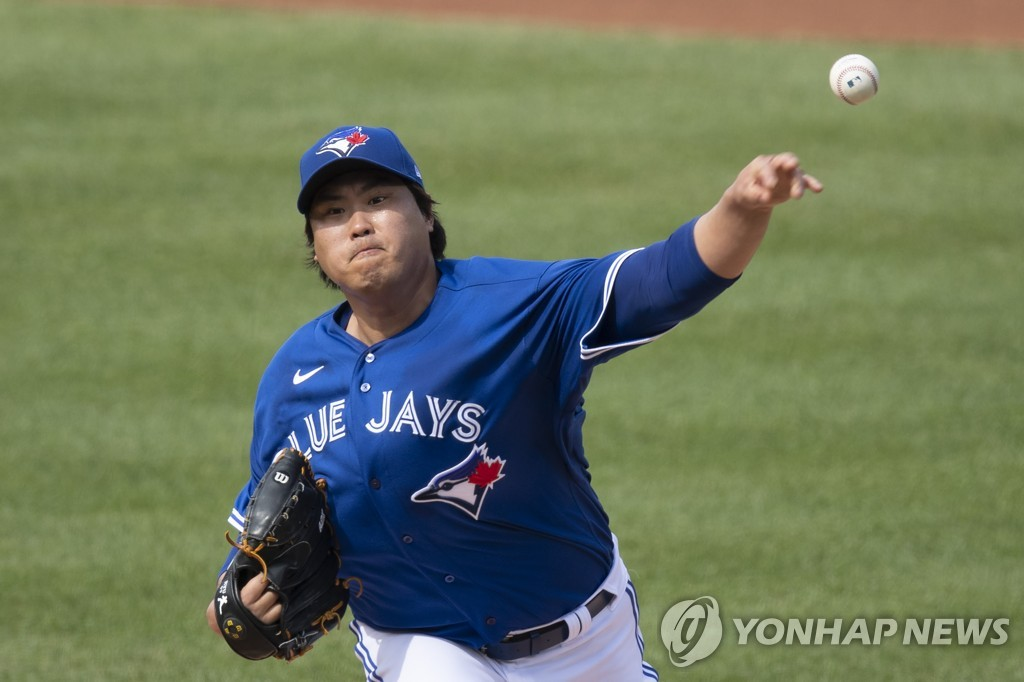 In this UPI photo, Ryu Hyun-jin of the Toronto Blue Jays pitches against the Washington Nationals in the top of the second inning of a Major League Baseball regular season game at Nationals Park in Washington on July 30, 2020. (Yonhap)