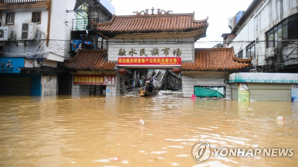 CHINA-GUANGXI-RONGSHUI-FLOOD (CN)