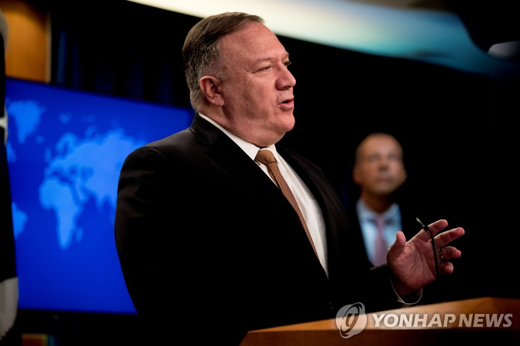 This Reuters photo shows U.S. Secretary of State Mike Pompeo speaking during a news conference at the State Department in Washington on July 15, 2020. (Yonhap)