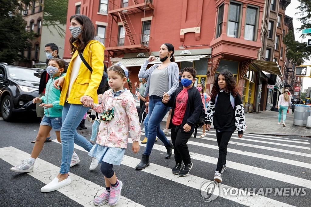 [로이터=연합뉴스] 등교하는 미국 뉴욕의 초등학생