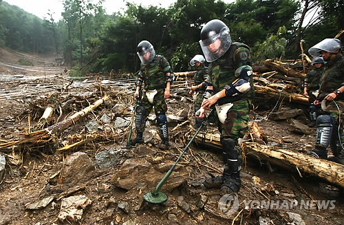 S. Korea to expedite nationwide demining project