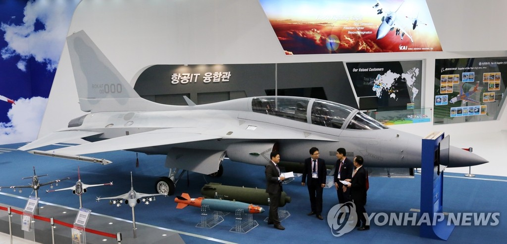 Korean aircraft at defense exhibition