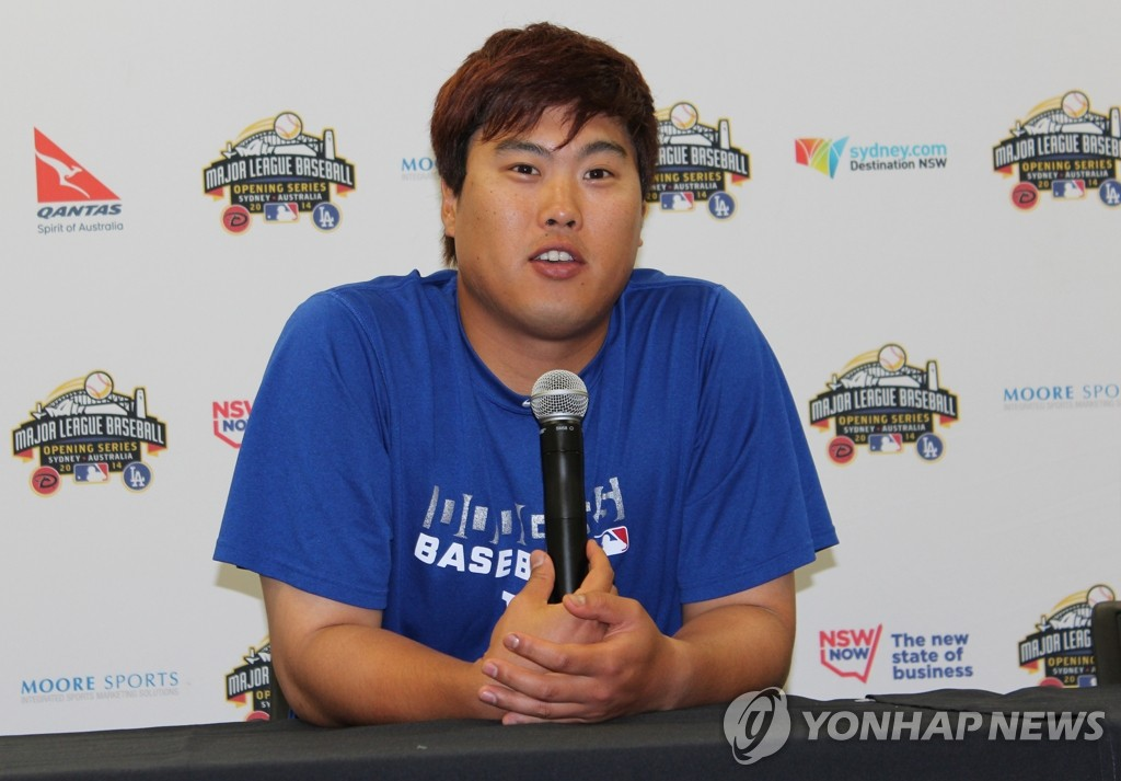 Ryu Hyun-jin's 1st win of 2014 season