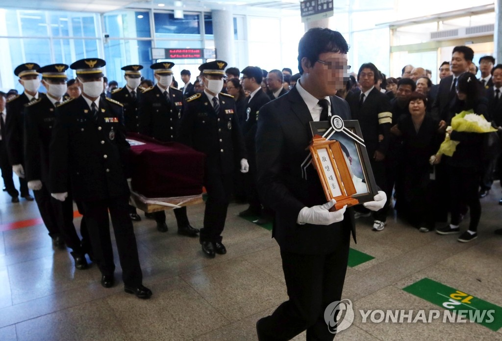 Death toll from sunken ferry rises to 286