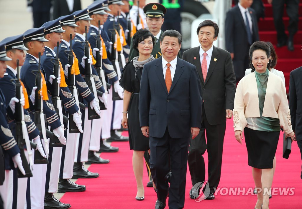 (2nd LD) Chinese leader Xi arrives in S. Korea for summit with Park7