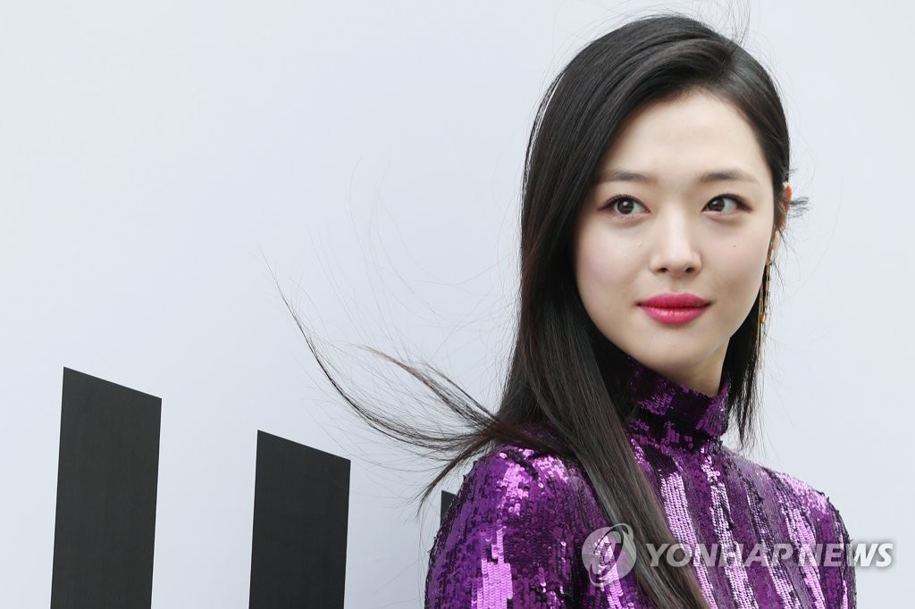 This file photo shows the singer-actress Sulli. (Yonhap)