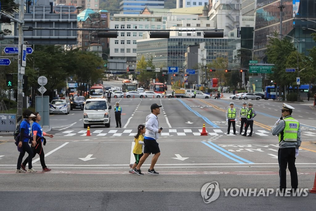 서울 시내 교통통제