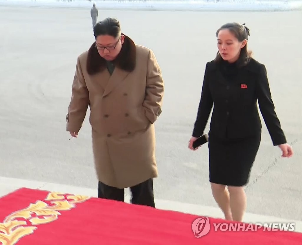 Kim Yo-jong (R) is seen together with North Korean leader Kim Jong-un at an event in Pyongyang on Dec. 30, 2017. The footage was aired by North Korea's Korean Central TV Broadcasting Station on the day. (For Use Only in the Republic of Korea. No Redistribution) (Yonhap)